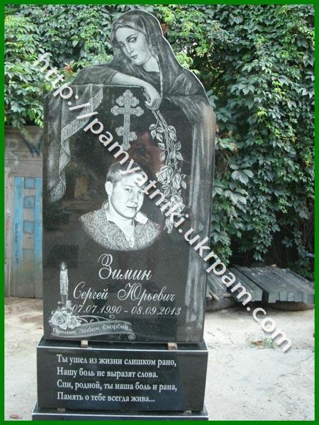 Памятники гранит нижний новгород vk памятники эксклюзивные из гранита 4 Площадь Мужества